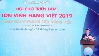 """Gangnam Luxury – Top 200 doanh nghiệp tham gia Hội chợ triển lãm """"Tôn vinh hàng Việt 2019"""""""